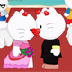 Hello Kitty Wedding Kissi…